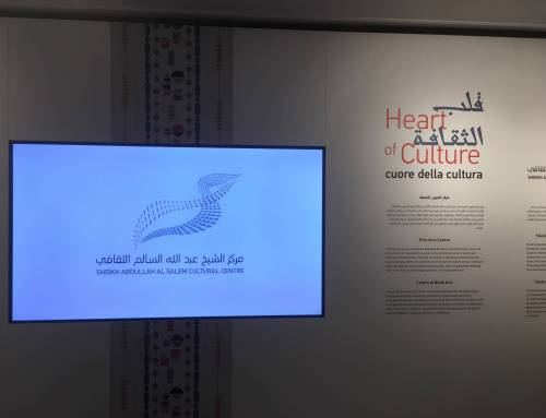 In my dream I was in Kuwait – Heart of Culture | Padiglione Kuwait, Venezia